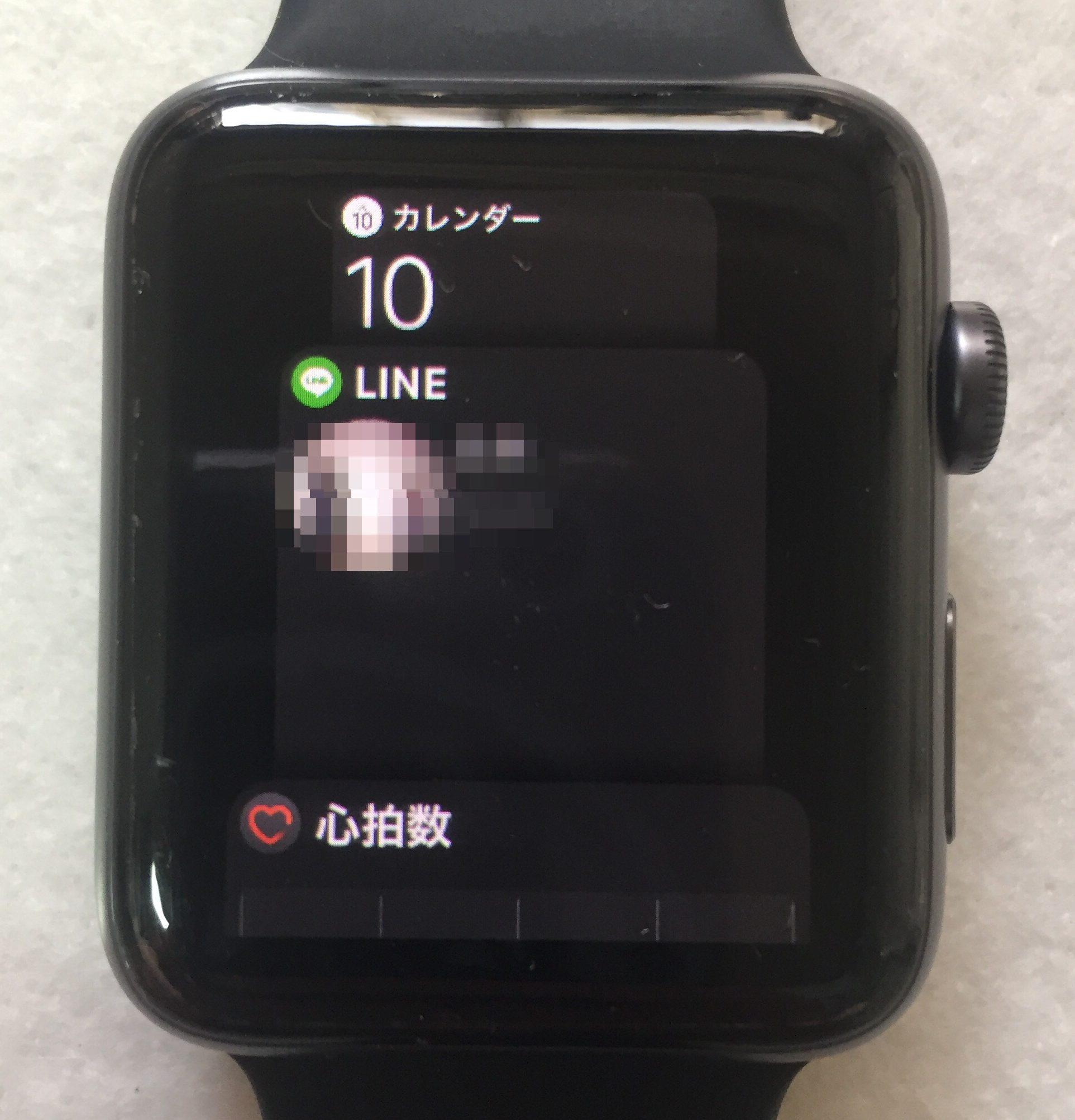 アップルウォッチラインアプリ